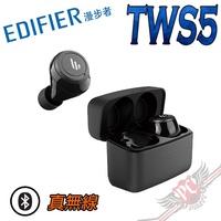 漫步者 Edifier TWS5 真無線耳入式耳機 PC PARTY