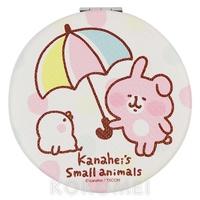 【KOKOMEI】卡娜赫拉的小動物 圓形雙面鏡-雨傘