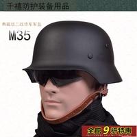 機車安全帽全鋼打造二戰德軍m35鋼盔igo