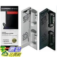 [玉山最低比價網] PS4 1107 1207 專用 PS4 直立架 立架 + 雙風扇 散熱器 + 雙手把充電座 放置架 含3個 USB 擴充孔 (__J324)