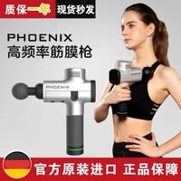 原廠公司出貨 Phoenix  A1專業版 筋膜槍 按摩槍【專業版 碳纖維款 堅固鋁盒版】按摩器 健身按摩 健身器材