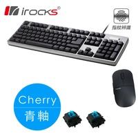 【i-Rocks】側刻無背光指紋辨識機械式鍵盤-德國Cherry青軸 K68MNF+無線靜音滑鼠 M23(黑)