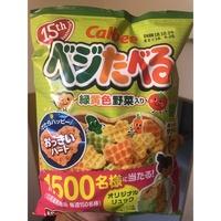 日本進口 Calbee 卡樂比 心型蔬菜餅 綠黃色野菜 現貨 55g