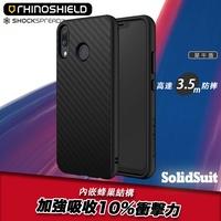 碳纖維款背蓋🔹犀牛盾 RhinoShield SolidSuit防摔殼Asus_ZenFone 5Z (ZS620KL)
