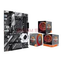 主板CPU套装 华硕)X570系列搭配 AMD 3700X 3900X 3600X X570-P 大师游戏主板 +AMD 3900X 12核24线程 3.8GHz