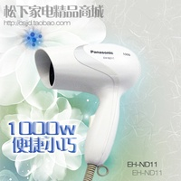 Panasonic EH-ND11 mini electric hair dryers for household power instead of EH5246 the student dormit