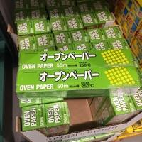 ⚡️現貨⚡️好市多 Alphamic 食物烹調專用紙 烤盤紙 兩入/分售1入