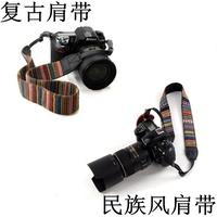 Fuji XT100 XA5 XA20 XE3 XH1 XM1 XA10 XT1 Suspender Strap Vintage Camera Straps