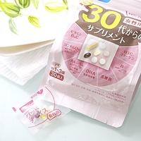 現貨🇯🇵日本帶回 FANCL 芳珂 30代女性綜合維他命