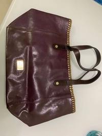 🚚 Braun buffel leather bag