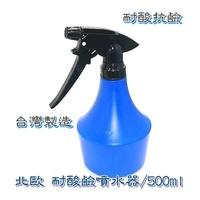 【九元】北歐 耐酸鹼噴水器/500ml 噴霧器 噴瓶 噴槍瓶