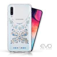 EVO CASE Samsung Galaxy A50 奧地利水鑽殼 - 蝶戀鑽