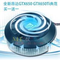 昂達GTX650典范 GTX650神盾 GTX650Ti典范FA06010H12LNA顯卡風扇
