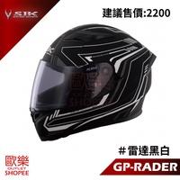 (歐樂免運) SBK GP RADER 雷達黑白 全罩式安全帽 雙D扣 內墨鏡 加贈鏡片