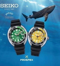 ใหม่!! Seiko Zimbe Limited Edition No.10 SRPD17Kseiko - สีเขียว