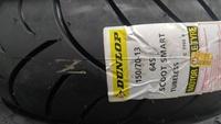 登祿普 DUNLOP SCOOT SMART 聰明胎150/70-13 (R) 售價2700元 馬克車業