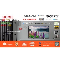 SONY BRAVIA LED TV KDL-49W800F (Android TV)