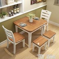 餐桌 實木餐桌椅組合現代簡約小戶型可伸縮家用餐廳4人折疊吃飯桌子 童趣屋 JD