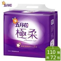 五月花 極柔頂級 抽取式衛生紙 110抽 X 12包 X 6袋(共72包)