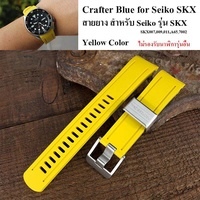 Crafter Blue Strap Yellow Color for Seiko  SKX007,009,011,A65k