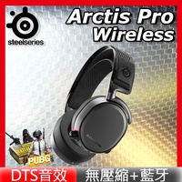 【PCHot Steelseries 賽睿】Arctis Pro Wireless 耳罩式 無線 電競耳機麥克風