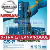 日產 TEANA X-TRAIL ROGUE 傳動軸 MURANO 傳動軸總成 新品GSP 非整理二手 不須交換(5000元)