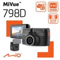 Mio MiVue™ 798D 2K 雙鏡頭 極致銳利 WIFI GPS 行車記錄器《送32G+三孔+3M網+吸盤救星+磁吸架》