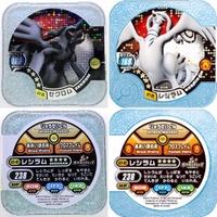 神奇寶貝TRETTA U2彈(第8彈) 四星卡 U2-02 雷希拉姆 (可刷) 白龍 神級+捷克羅姆 U2-03 一套
