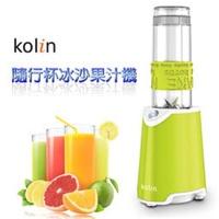 NOFshop kolin 歌林隨行杯 冰沙果汁機(單杯) 環保杯 玻璃杯 果汁機