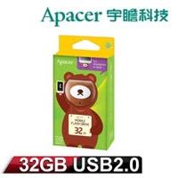 Apacer宇瞻「麻吉動物園」AH171 32GB OTG隨身碟_蜂蜜熊