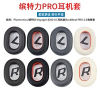 for plantronics backbeat pro 2se bluetooth headset sponge cover earmuffs ear