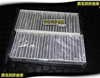 莫名其妙倉庫【CP007 冷氣濾網】原廠 3M 活性碳 冷氣濾網 清淨過濾 空調濾網 空調濾芯 FOCUS MK3.5