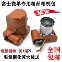 Fuji XA5 Bags XA3 XA1 XA2 XA10 XA20 XT10 XT20 Mirrorless Camera Protection Leather Case