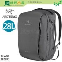 Arc'teryx 始祖鳥 加拿大 Blade 28L 後背包 旅行袋 通勤旅遊 都市生活 機長灰 16178 綠野山房