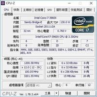 【含稅】Intel Core i7-3960X 3.3G 15M 2011 六核十二線 130W 正式CPU 一年保