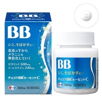 ★BUY $90 FREE SHIPPING★Chocola BB lucent C 60/ 120/ 180 tablets! For beautiful fair skin!