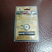 磁磚切台雙管專用刀 鑽石刀 磁磚刀 切割刀 日本木井 鳥牌專用