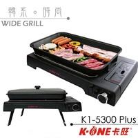 【露營趣】附收納袋 韓國製 卡旺 K1-5300P PLUS 鐵板燒瓦斯爐 卡式爐 瓦斯爐 壽喜燒 烤盤 煎盤 瓦斯烤盤 排油烤盤 韓國烤肉
