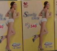 【華歌爾】新伴蒂-S型 中腰M-LL機能內褲兩件組