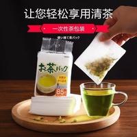 【寶貝軒】日本進口 茶包過濾袋 85入