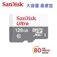 附發票保固~大容量~80M SanDisk ULTRA microSD 128GB MICRO SD TF 記憶卡