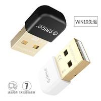 ORICO USB電腦藍芽適配器4.0台式機筆記本音頻發射無線耳機接收器HM 時尚潮流