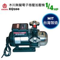 木川 KQ200 電子穩壓加壓馬達