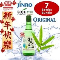 Jinro Original Flavour 7 Bottles Bundle