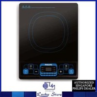 PHILIPS HD4921/62 2000W INDUCTION COOKER