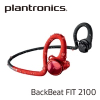 繽特力 Plantronics BackBeat FIT 2100藍牙運動耳機 電光魅力紅