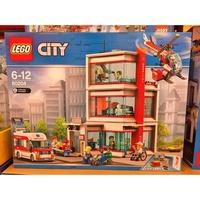好市多LEGO樂高城市醫院組🏥