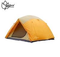 【Outdoorbase】桔野家庭豪華前庭延伸帳篷-21218