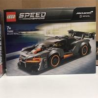 Lego 75890 / 75891 / 75892