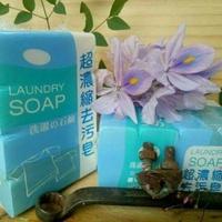 🔷二代超濃縮去污皂🔷